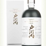Whisky, Japan Togguchi premiun,70 cl.